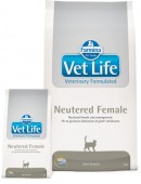 Farmina Vet Life Management Neutered Female
